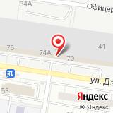 Тольяттинская Служба Поздравлений