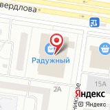 ООО Центр ЛОР Помощи и Слухопротезирования