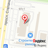 Магазин автомасел на проспекте Степана Разина