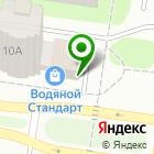 Местоположение компании ВОДЯНОЙ СТАНДАРТ