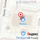 ООО Инфосистема