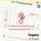 Тольяттинская стоматологическая поликлиника №1