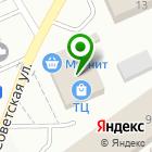 Местоположение компании Магазин хозяйственных товаров на Советской