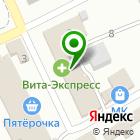 Местоположение компании Магазин хозяйственных товаров на Кооперативной