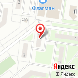 Библиотека №14 им. А.В. Луначарского