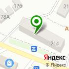 Местоположение компании БетонСтрой