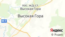 Гостиницы города Высокая Гора на карте