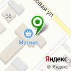 Местоположение компании Назил
