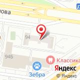 Отдел надзорной деятельности городского округа Тольятти и муниципального района Ставропольский