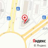 ООО ЭКОНТ