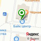 Местоположение компании Байк-центр