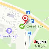 Кони-Парк