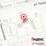 Тольяттинский пансионат для ветеранов труда