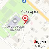 Магазин автозапчастей на ул. Державина, 19Б