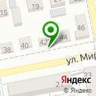 Местоположение компании Тольяттинский Завод Пластиковой Тары