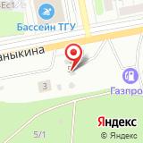 СТО на ул. Баныкина, 5