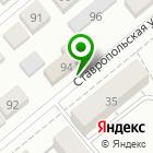 Местоположение компании BRP центр