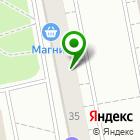 Местоположение компании ИНКИ