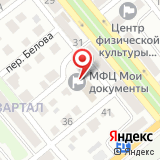 Многофункциональный центр по предоставлению государственных и муниципальных услуг Ставропольского района