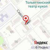 Следственное отделение по Автозаводскому району Следственного отдела по г. Тольятти