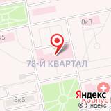 Городская больница №2 им. В.В. Баныкина