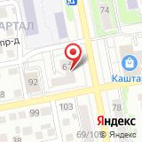 ООО ТОЛЬЯТТИ-ТОРГ