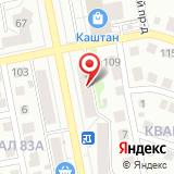 ООО Самара-Спецодежда