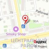 Мастерская праздников Тольятти