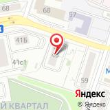 Центр гигиены и эпидемиологии в Самарской области
