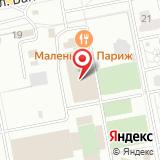 Автоград-Экспо