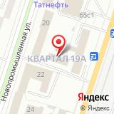Ставропольский межрайонный следственный отдел