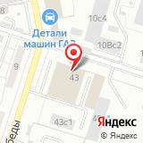 ООО Арматэк-Комплект