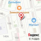 СДЮСШОР №1 Самарской области
