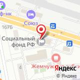 Управление пенсионного фонда в Центральном районе г. Тольятти и Ставропольском районе Самарской области