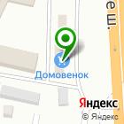 Местоположение компании Домовенок
