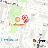 Мировой суд Ставропольского района