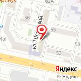 Отдел государственной статистики Комсомольского района
