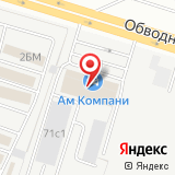ООО Ам-Компани