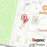 Управление пенсионного фонда РФ Комсомольского района