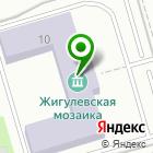 Местоположение компании Судебный участок Самарской области