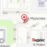 Территориальное общественное самоуправление Комсомольского района