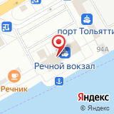 Линейный пункт полиции в речном порту городского округа Тольятти