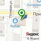 Местоположение компании Куча-мала