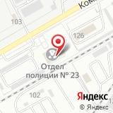 Отдел полиции Управления МВД России по г. Тольятти