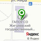 Местоположение компании ЖГК