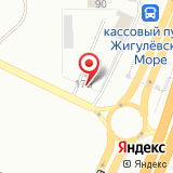 Шиномонтажная мастерская на ул. Куйбышева, 17Б