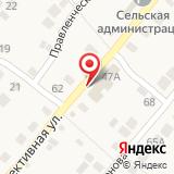 Администрация сельского поселения Васильевка