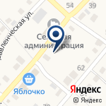 Компания Почтовое отделение №130 на карте