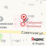 Ставропольская центральная районная больница