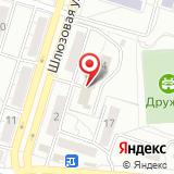 Мировой суд Комсомольского района